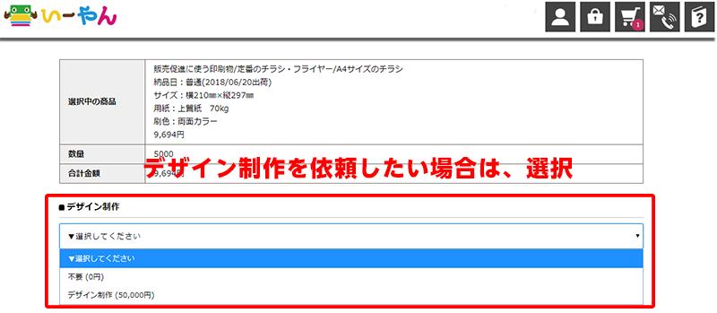 design_ex2