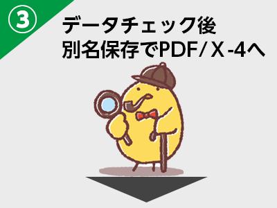 temp_pdf