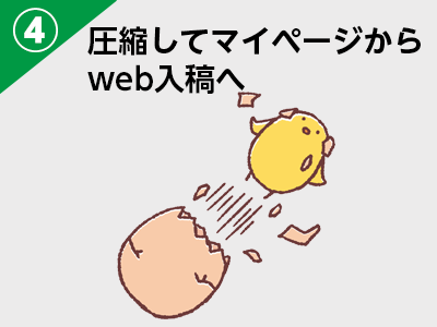 temp_up